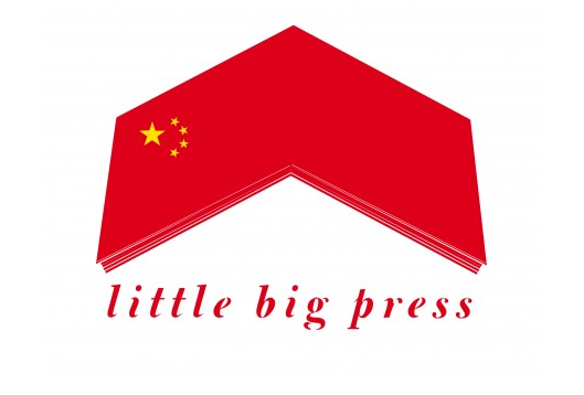 "<a href=""http://www.treterzi.org/blog/?p=5625/"" target=""_blank"">Little Big Press</a> and is flying to Lishui Festival (China) among other very interesting books selected by 3/3"